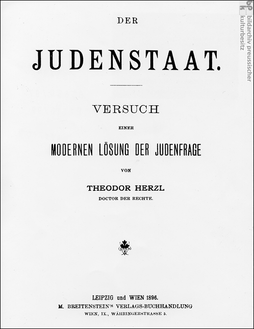 theodore herzl and the jewish independence in the book the jewish state Introduction theodore herzl's pamphlet der judenstaat, the jewish state, was published in 1896 it heralded the coming of age of zionism several articles and books.