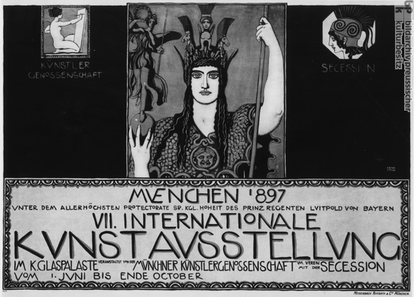 International Art Exhibition in Munich (1897)