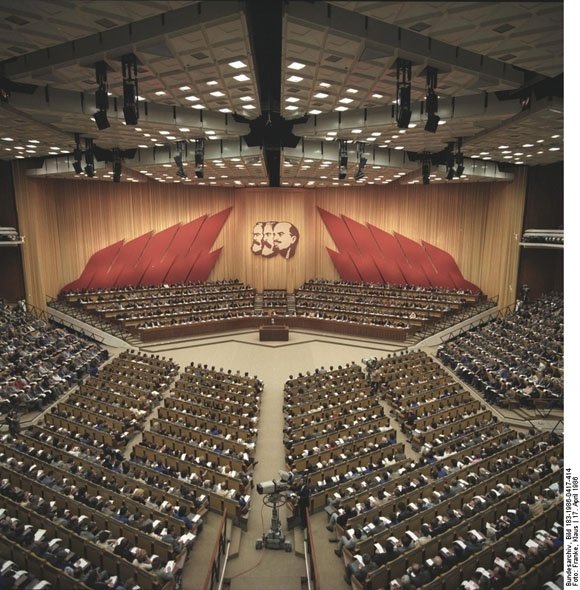 SED's 11th Party Congress in East Berlin (April 17-21, 1986)