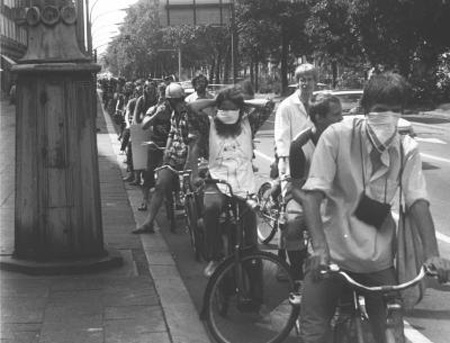 Bicycle Demo, East Berlin (July 4, 1982)