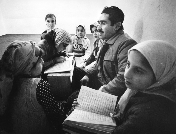 Koran Lessons in the Basement of a Mosque (1981)