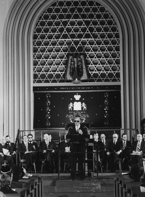 Helmut Schmidt giving an Address at the Cologne Synagogue (November 9, 1978)